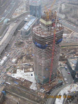 Eurasia Tower 5