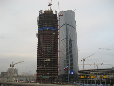 Eurasia Tower 6