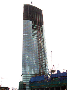 Federation Tower 5
