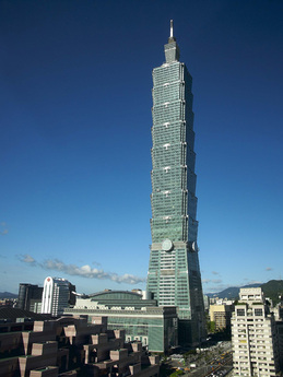 Taipei 101_1