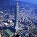 Taipei 101_7