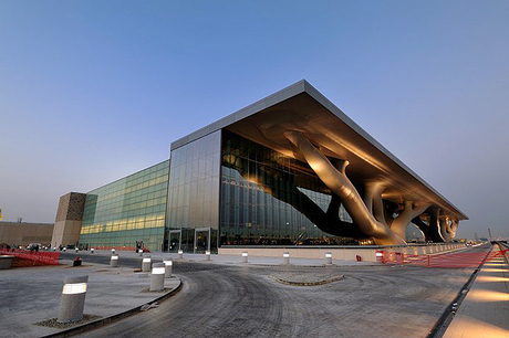 Qatar Education City Convention Center